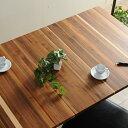 ダイニングテーブル 日本製 ウォールナット 天然木 食卓テーブル 無垢 カフェ風 ダイニング 木製 カーサヒルズ