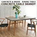Yチェアに合う SKANDY DINING TABLE 北欧 コンクリート天板 ダイニングテーブル 160cm/180cm オーク無垢材 (カーサヒルズ 北欧家具 カフェ風 ダイニング テーブル ウェグナー セメント 食卓テーブル コンクリ おしゃれ デザイナーズ家具)