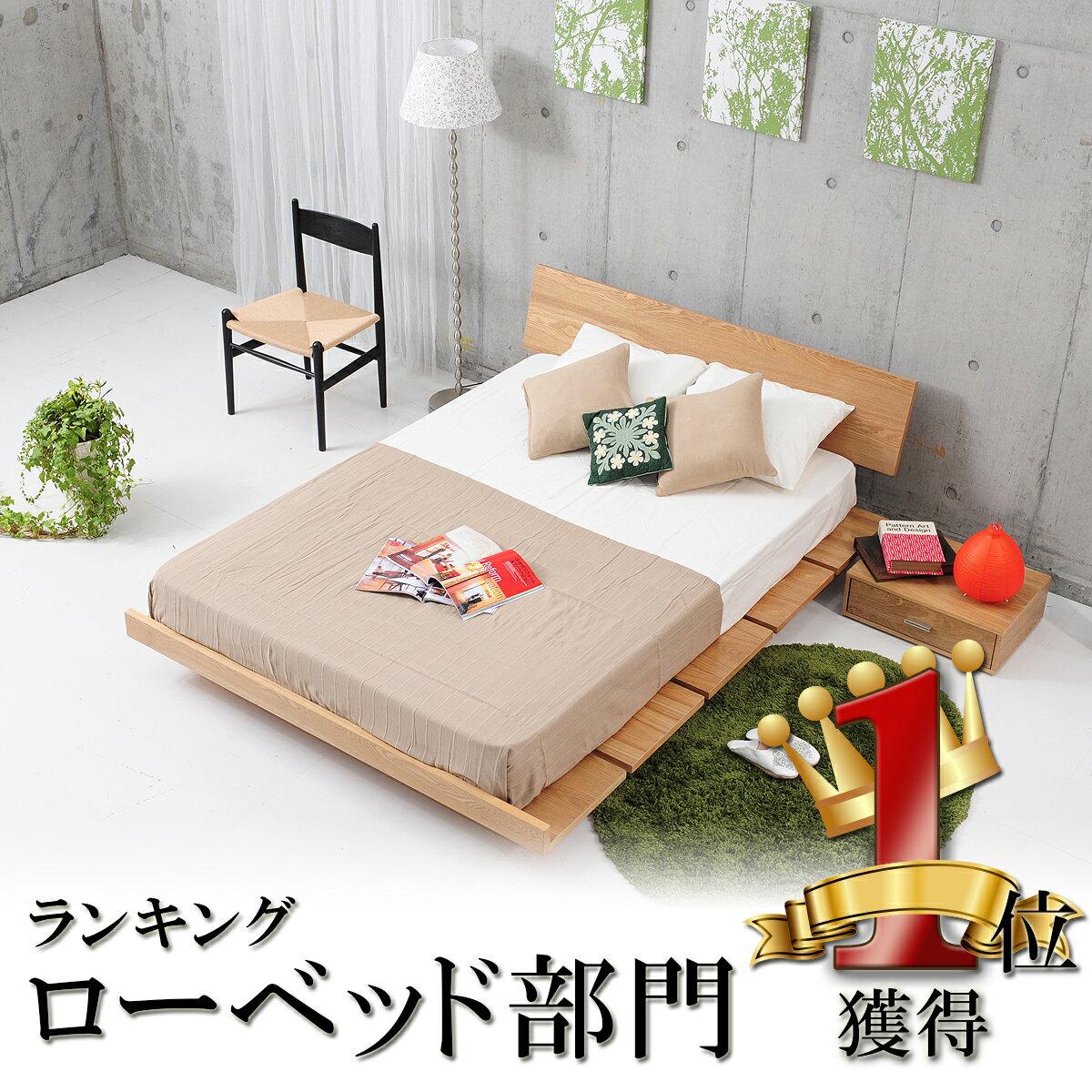 キングベッド 木製ベッド ...