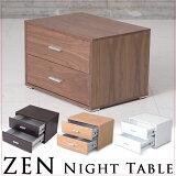 ナイトテーブル ベッド サイドテーブル ZEN 2段引き出し ウォールナット ナチュラルアッシュ マットホワイト ダークオーク (北欧家具 木製 テーブル ホワイト 白 寝室 デザイナーズ家具 一人暮らし ローテーブル ベッドサイド 収納 家具)