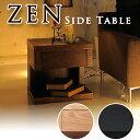 02P03Dec16 ベッドサイドテーブル リビングサイドテーブル ZENダークオーク(ナイトテーブル ベッド サイドテーブル 北欧家具 木製 テーブル モダン コンパクト シンプ...