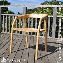 アームチェア 北欧チェア デザイナーズチェア 北欧テイスト 北欧家具 yチェア チェアー ダイニングチェアー デザイナーズ家具 ダイニングチェア 肘掛け椅子 パーソナルチェア