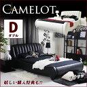 PUレザーベッド ダブルベッド CAMELOT ミッドセンチュリー アポストリーベッド ダブルサイズ(マットレス付 ベッドフレームのみ ダブルベット レザー カ...