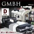 PUレザーベッド ダブルベッド GMBH ミッドセンチュリー ダブルサイズ (組み立て ベッドフレーム 北欧スタイル ベッド ダブル マットレス付 フレームのみ 白 ホワイト ダブルベット モダン)