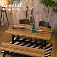 古材 ブルックリンスタイル リサイクルウッド COASTAL ダイニングテーブル(木製 カフェ風 リビングテーブル 天然木 食卓テーブル 古材家具 無垢材 ウッドテーブル パイン材 4人掛け アンティーク 単品)