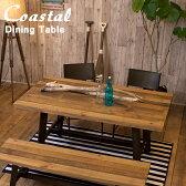 古材 ブルックリンスタイル リサイクルウッド COASTAL ダイニングテーブル(木製 カフェ風 リビングテーブル 天然木 食卓テーブル 古材家具 無垢材 ウッドテーブル パイン材 4人掛け アンティーク 単品 ダイニング)