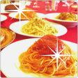 ショッピングイタリア 【送料無料】★豪華7品11点パスタ5種類・イタリア料理店の豪華なマルゲリータピザ・超濃厚チョコスイーツ/イタリア料理 お試しセット