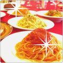 ★【送料無料】豪華7品11点パスタ5種類・イタリア料理店の豪華なマルゲリータピザ・超濃厚チョコスイーツ/イタリア料理 お試しセット【KOBE-SALE0701】