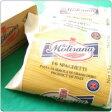 ショッピングイタリア 【送料無料】【ラ・モリサーナNo16スパゲッティ業務用10kg】(5kg×2)関西超有名イタリア料理店のプロも使う黄金のパスタ
