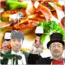 【ぐるナイ放送記念・無双福袋】フォアグラ・トリュフ・男爵のピッツア・貴族のピザ+3倍すごチーズごちそうマルゲリータ(ぐるない・ナイナイ)【送料無料】/ぐるなび/ピザ/北海道・沖縄地区の方は【送料+500円】※味にご注意:フォアグラとはがちょうのレバーです。