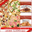 【送料無料】カキヤギフト【5】ギフトセット ピザ&@パスタセ...