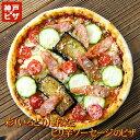 彩(いろどり)野菜とピリ辛ソーセージのピザ|単品ピザ なす ...