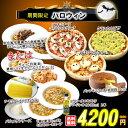 ピザ ハロウィンセット【送料無料】 ピザ2枚、パスタ(大)、スープ(大)、ケーキがセットに★さらにもう1枚
