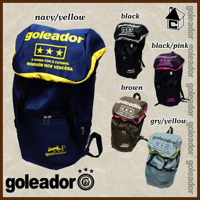 goleador【ゴレアドール】バックパック(サッカー フットサル バッグ リュック)G-…...:casa-paterna:10005449