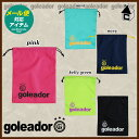 goleador [ゴレアドール] Almighty Bag 〈 futsal soccer accessories 〉 G-843
