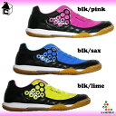 svolme [] BOLZAPAT  futsal soccer shoes &gt;111-30,886