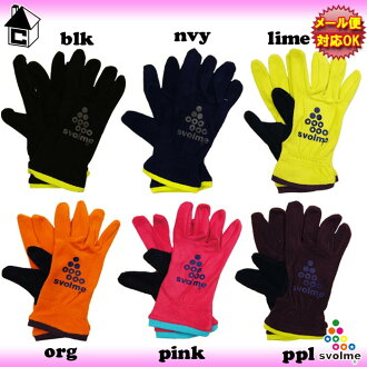 svolme fleece gloves (futsal, soccer, gloves, cold weather gear) 113-39589