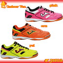 [SALE] 4&lt; Joma [] LOZANO 4/  futsal soccer futsal shoes  111-10/111-20 [sale]
