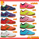 2,011&lt; Joma [] TOPFLEX/ top flextime futsal soccer futsal shoes &gt;211-10
