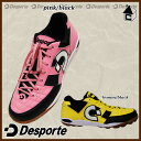 Desporte [] Rio ST  futsal soccer shoes turf  DS-441