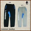 【SALE30%OFF】Soccer Junky【サッカージャンキー】芸術性+2(スウェットサルエルパンツ)〈セール サッカー フットサル〉SJ0452