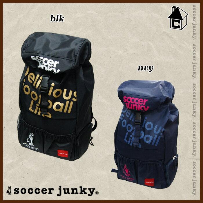 Soccer Junky【サッカージャンキー】旅のお供+1(バックパック)〈サッカー フッ…...:casa-paterna:10006237