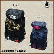 ショッピングバック Soccer Junky【サッカージャンキー】旅のお供+1(バックパック)〈サッカー フットサル〉SJ15080