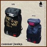 Soccer Junky【サッカージャンキー】旅のお供+1(バックパック)〈サッカー フットサル〉SJ15080
