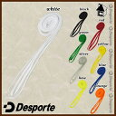 [I added a new color!] Desporte [] Shoo race  futsal soccer shoelace  DSP-SHOR01