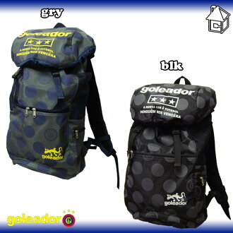 goleador dot pattern backpack q football Futsal rucksack backpack] G-1207