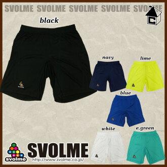 123-67561-2013 Winter novelty for products-svolme prapan q football Futsal prapan uniforms?