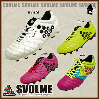 123-75886-2013 Winter novelty subject products: svolme DELSALMA2 q football Futsal shoes spike?
