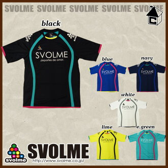 123-70732-2013 Winter novelty for products-svolme short sleeve Prasat KIDS q football Futsal Prasat kids?