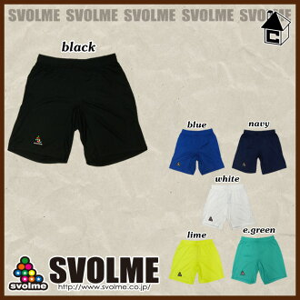 svolme prapin KIDS q football Futsal prapan kids] 123-70861