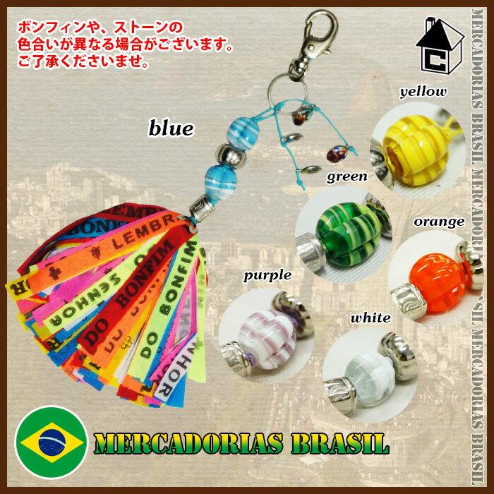 【ブラジル雑貨】CHAVEIRO DO BONFIM キーホルダー〈サッカー フットサル …...:casa-paterna:10005322