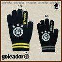 goleador【ゴレアドール】ニットグローブ(サッカー フットサル 手袋 ニット)G-1212