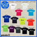 goleador【ゴレアドール】Basic プラTシャツ KIDS〈サッカー フットサル プラシャツ キッズ〉G-440-K