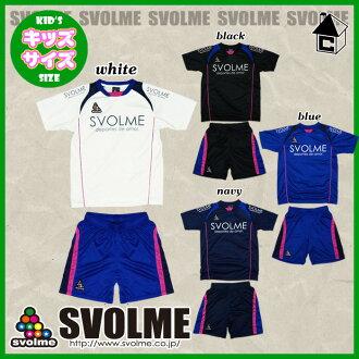 Svolme 프라 즈 상하 세트 J (주니어) 〈 축구 풋살 프라 셔츠 제복 키즈 〉 132-94909