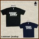【SALE30%OFF】Soccer Junky【サッカージャンキー】Soccer Junky+1 プラシャツ〈セール サッカー フットサル プラシャツ ユニフォーム〉SJ0367