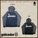 【SALE20%OFF】goleador【ゴレアドール】コンビネーションMixジャージパーカー〈セール フットサル サッカー フード プルパーカー〉G-1683