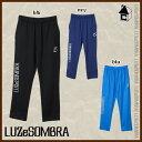 LUZ e SOMBRA/LUZeSOMBRA【ルースイソンブラ】THICK SLIM FIT JERSEY LONG PANTS〈サッカー フットサル ジャー...