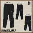 LUZ e SOMBRA/LUZeSOMBRA【ルースイソンブラ】DOUBLE FACE SLIM JERSEY LONG PANTS〈サッカー フットサル ジャージ ロングパンツ〉L1531248