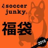 Soccer junky【サッカージャンキー】数量限定Soccer junky福袋 2016〈フットサル サッカー 福袋〉HB016