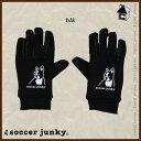 Soccer Junky【サッカージャンキー】フィールドグローブ 掌+1〈サッカー フットサル パンディアーニ君〉SJ15533