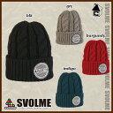 svolme【スボルメ】ケーブルビーニー〈サッカー フットサル ニットキャップ 帽子〉153-61621