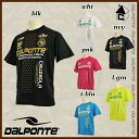 【SALE30%OFF】DalPonte【ダウポンチ】プラクティスTシャツ〈サッカー セール フットサル〉DPZ0134