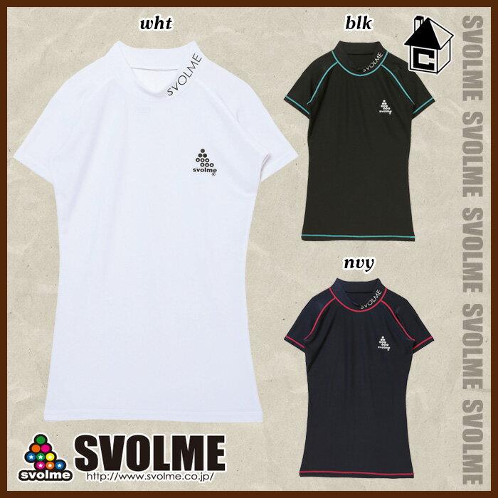 【SALE35%OFF】svolme【スボルメ】半袖インナー〈セール サッカー フットサル〉151-45703