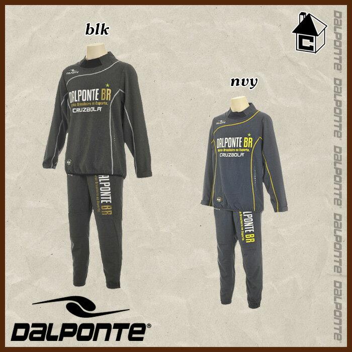 DalPonte【ダウポンチ】ストレッチウーブンスーツ〈ピステセットアップ ナイロン ヤッケ 上下セット〉DPZ0189