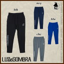 LUZ e SOMBRA/LUZeSOMBRA【ルースイソンブラ】HYBRID SWEAT LONG PANTS〈ハイブリッド スウェット ロングパンツ ジャー...