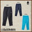 LUZ e SOMBRA/LUZeSOMBRA【ルースイソンブラ】SLIM MESH LONG PANTS〈ナイロン スリム メッシュ ピステ ロングパンツ〉S1631207